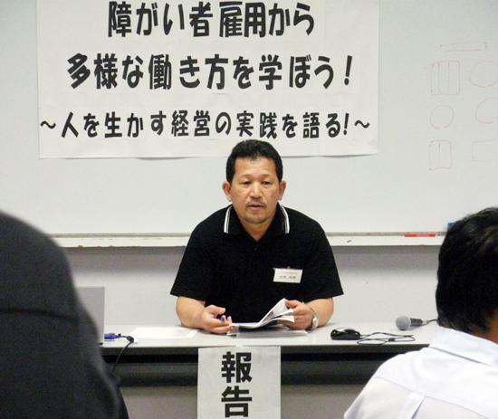 ディーセントワーク委員・萩野氏
