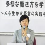 ディーセントワーク(障がい者)委員会立ち上げ例会
