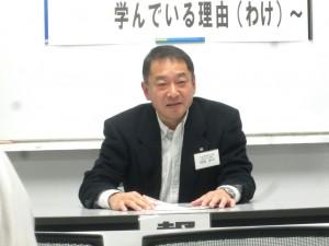 成岡代表理事