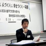 新米社長のほほえみ奮闘記