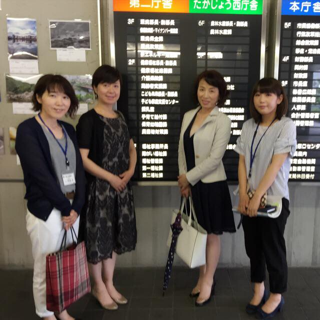 関係機関訪問高知市役所障がい福祉課