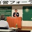 岡山旭東病院、土井委員長