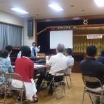 小豆島で報告してきました。