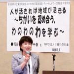 高知支部・ディーセントワーク委員会合同9月例会
