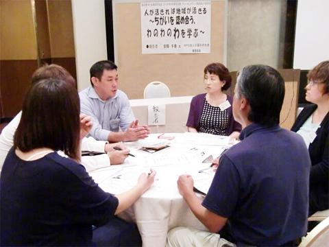 高知支部・ディーセントワーク委員会合同9月例会風景