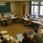 経営指針成文化委員会