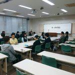 第13期共育講座