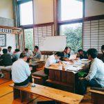 経営指針成文化と実践講座(秋季)