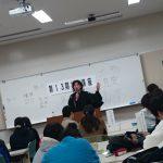 第13期共育講座(第7講)