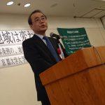 安芸支部設立5周年記念例会