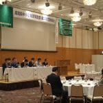 高知県中小企業家同友会第33回定時総会